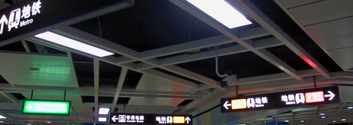 Ceiling of Metro Station