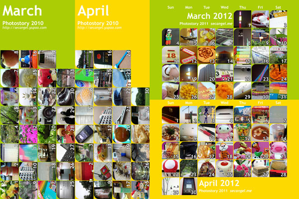 Photostory 2010 vs 2011