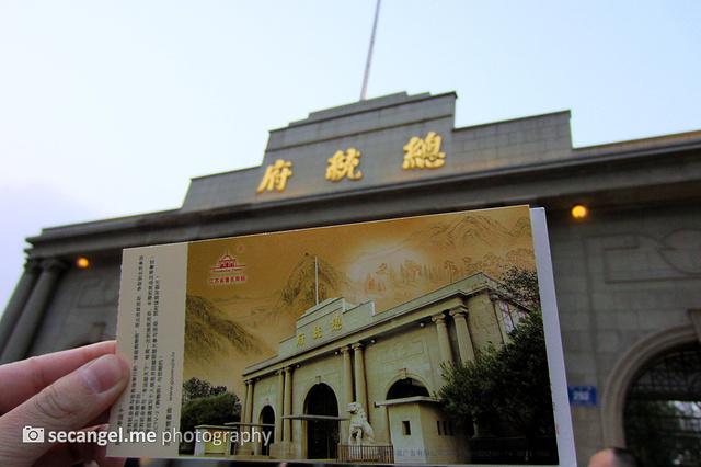 总统府门楼