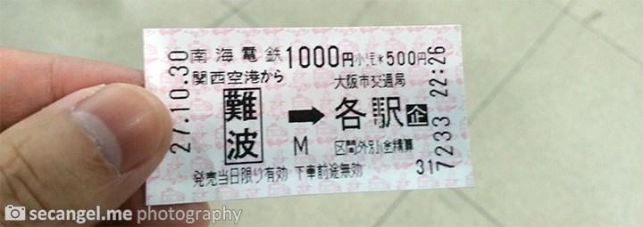 trip-to-osaka-03