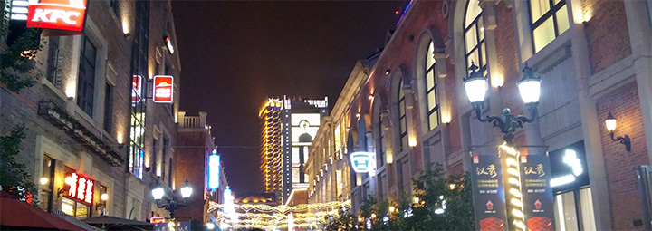 trip-to-wuhan-09